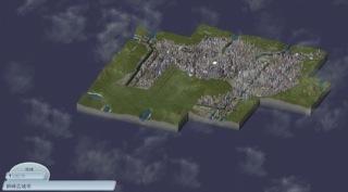 Amine City.jpeg